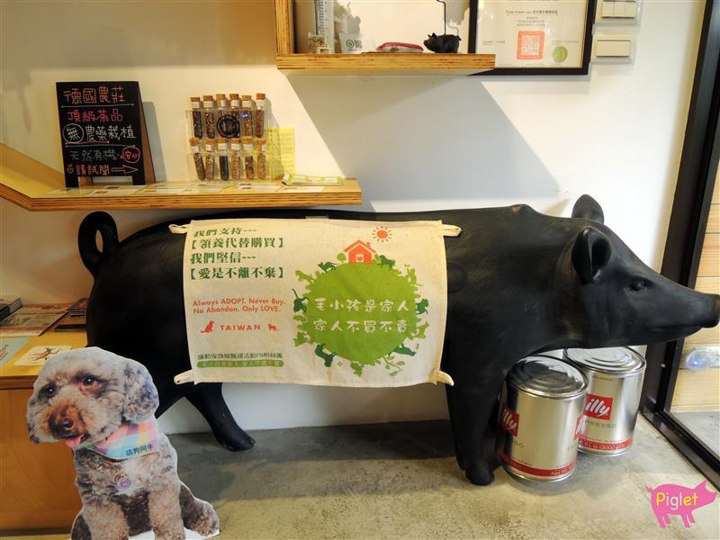 Piglet friendly cafe 彼克蕾友善咖啡館 007.jpg