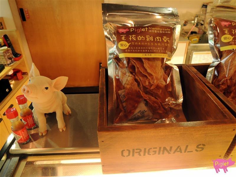 Piglet friendly cafe 彼克蕾友善咖啡館 019.jpg