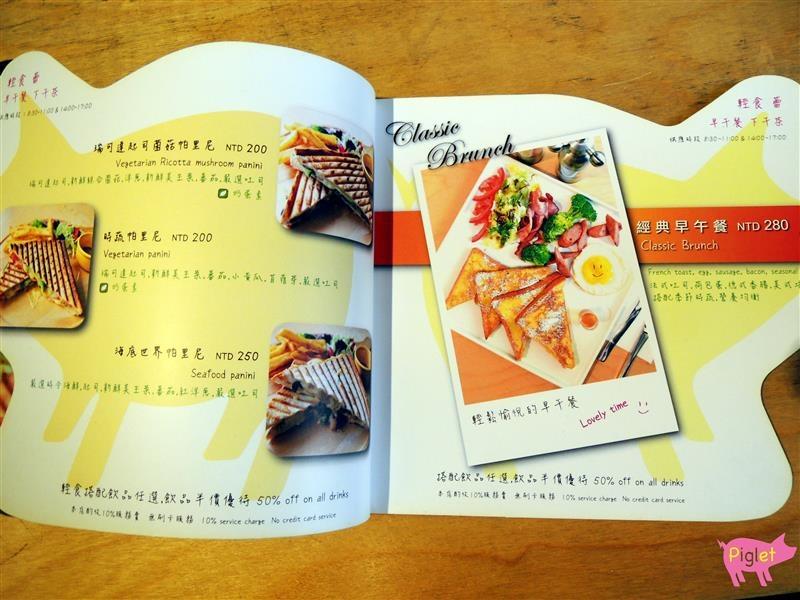 Piglet friendly cafe 彼克蕾友善咖啡館 036.jpg