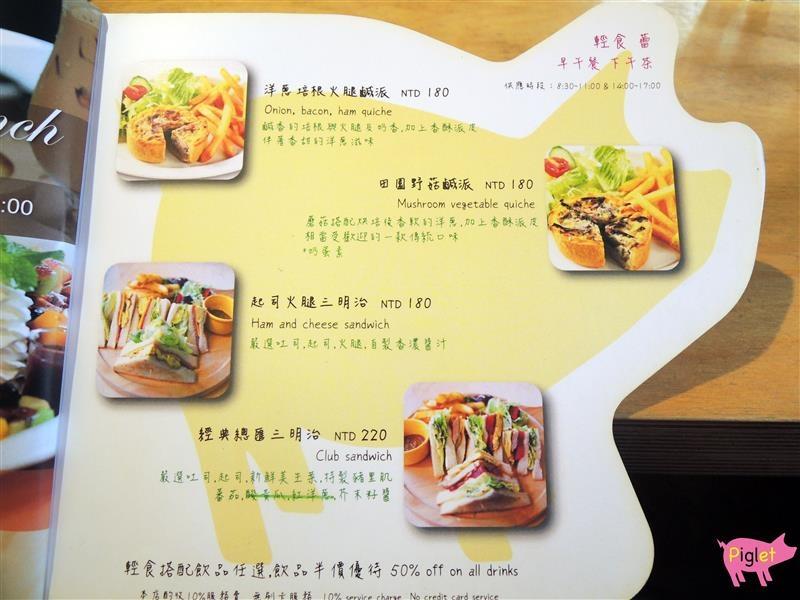 Piglet friendly cafe 彼克蕾友善咖啡館 035.jpg