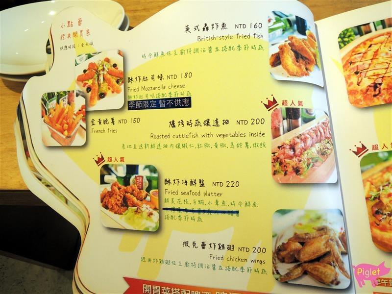 Piglet friendly cafe 彼克蕾友善咖啡館 039.jpg