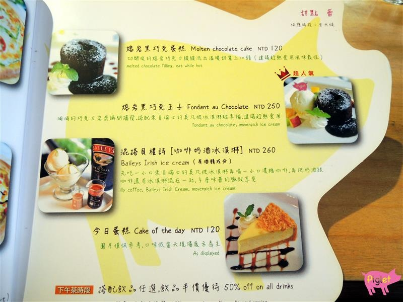 Piglet friendly cafe 彼克蕾友善咖啡館 042.jpg