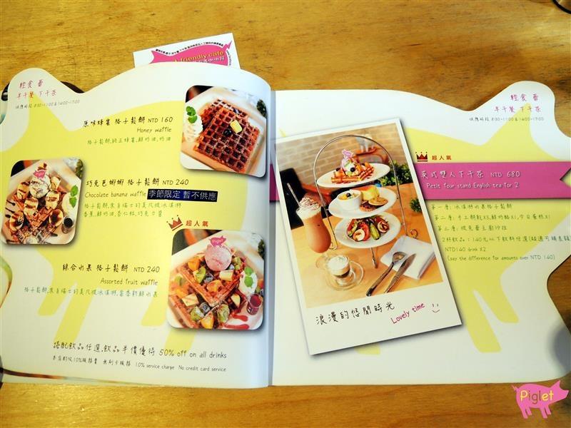 Piglet friendly cafe 彼克蕾友善咖啡館 037.jpg