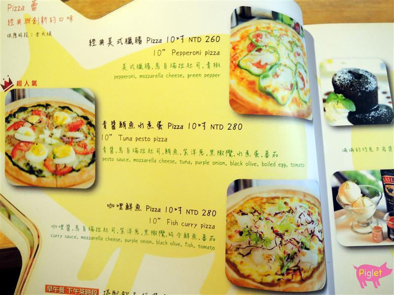 Piglet friendly cafe 彼克蕾友善咖啡館 041.jpg