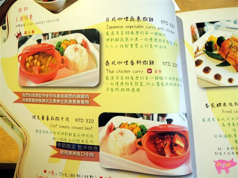 Piglet friendly cafe 彼克蕾友善咖啡館 046.jpg