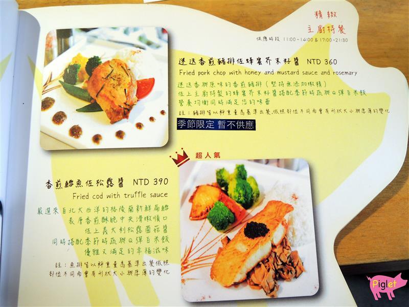 Piglet friendly cafe 彼克蕾友善咖啡館 047.jpg