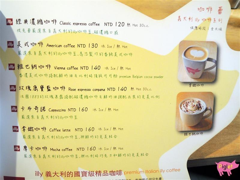 Piglet friendly cafe 彼克蕾友善咖啡館 048.jpg