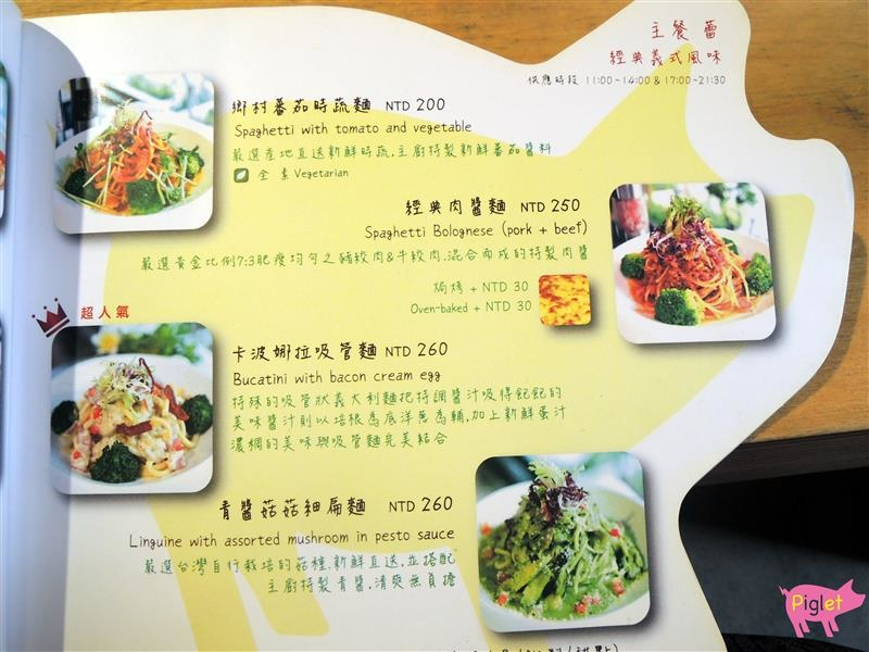 Piglet friendly cafe 彼克蕾友善咖啡館 045.jpg