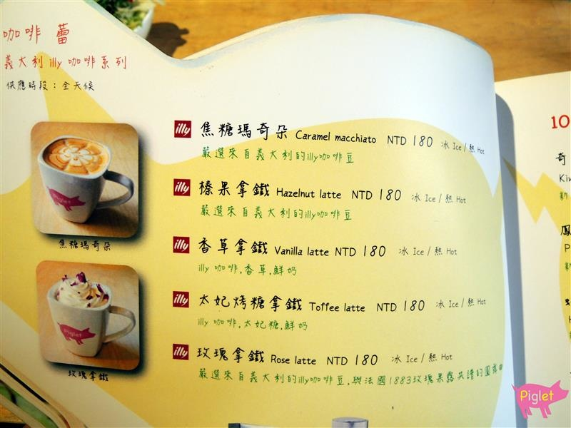 Piglet friendly cafe 彼克蕾友善咖啡館 049.jpg