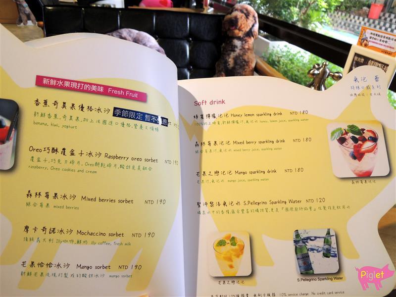 Piglet friendly cafe 彼克蕾友善咖啡館 054.jpg