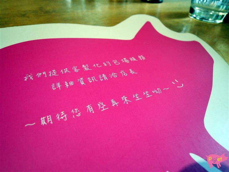 Piglet friendly cafe 彼克蕾友善咖啡館 056.jpg