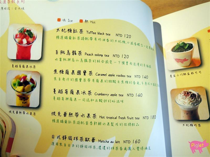 Piglet friendly cafe 彼克蕾友善咖啡館 051.jpg
