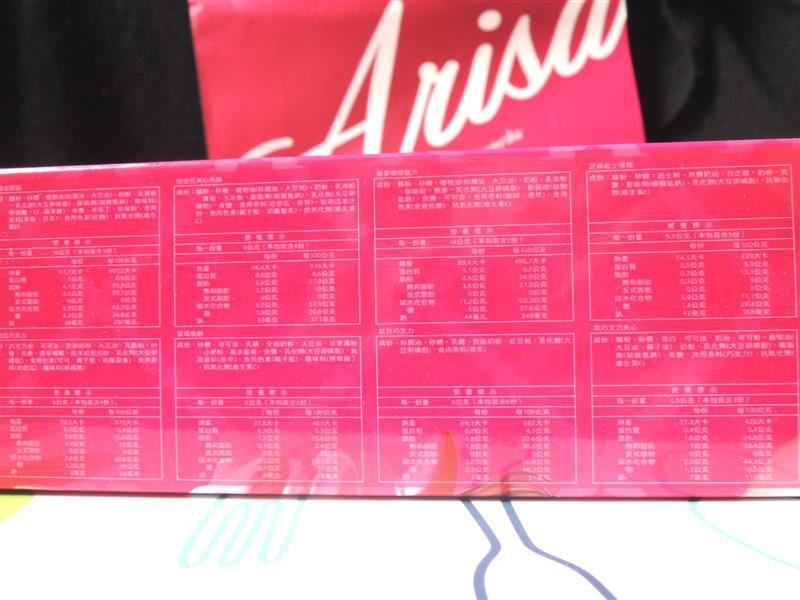 arisa001.jpg