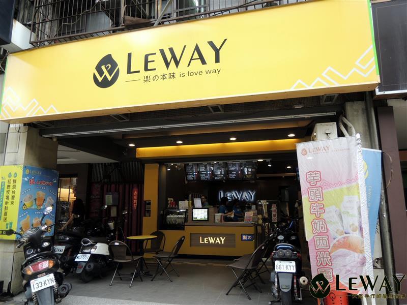 leway 002.jpg