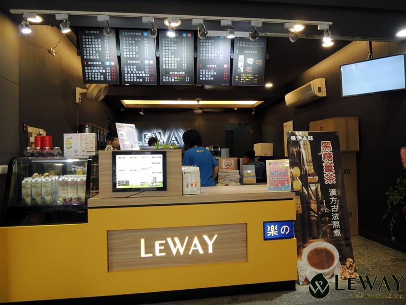 leway 003.jpg