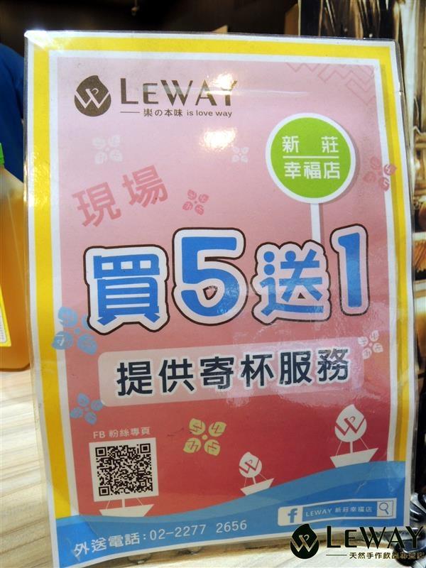 leway 006.jpg