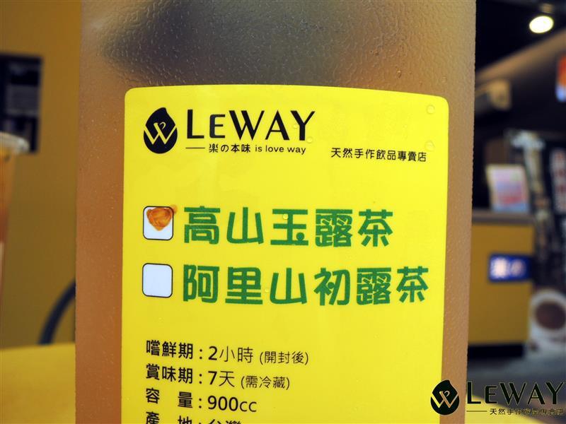 leway 035.jpg