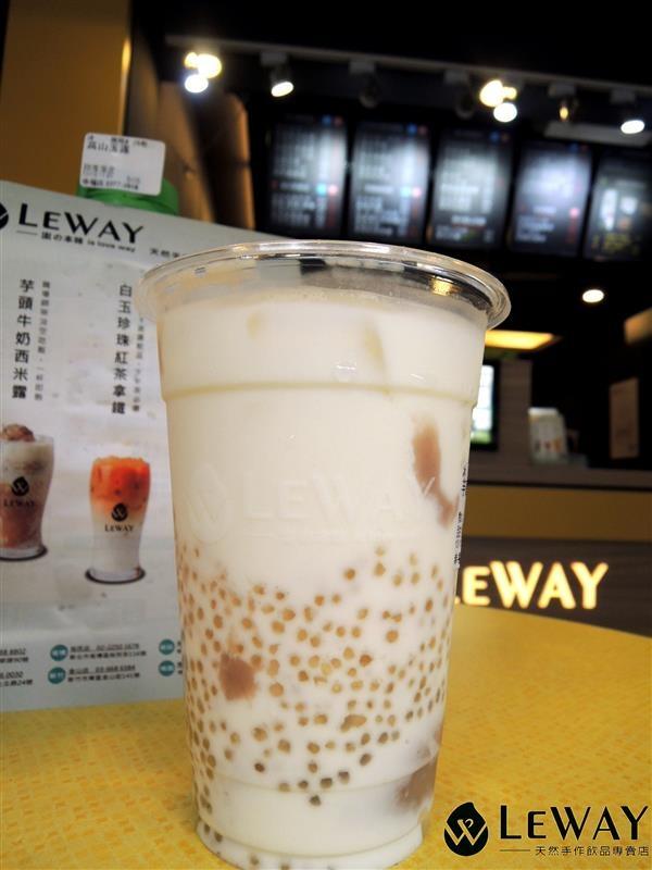 leway 015.jpg