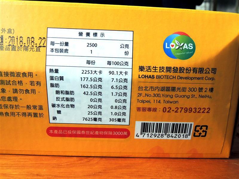 香檳茸雞湯 003.jpg