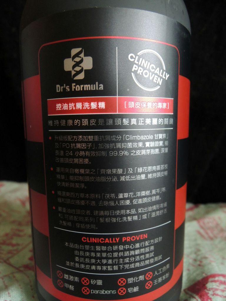 Dr's Formula 004.jpg