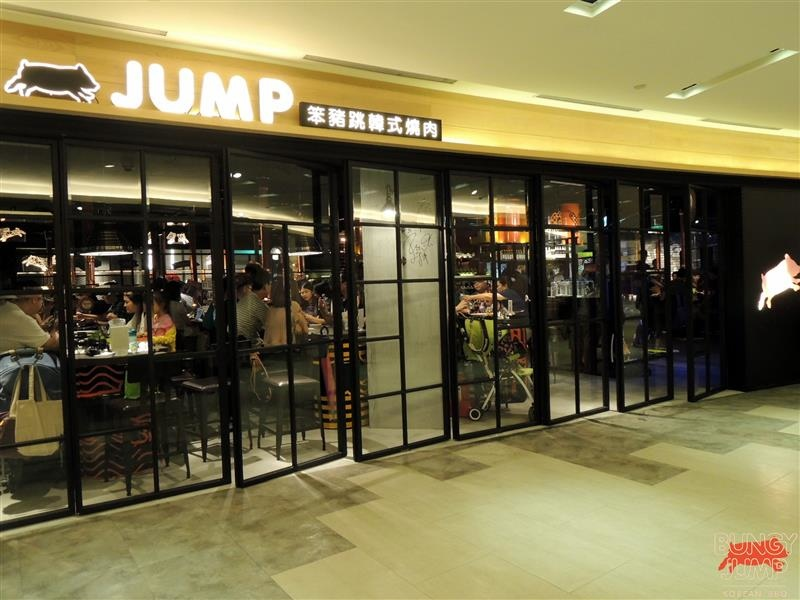 Bungy Jump Korean BBQ 笨豬跳 003.jpg