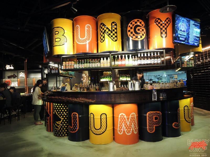 Bungy Jump Korean BBQ 笨豬跳 010.jpg
