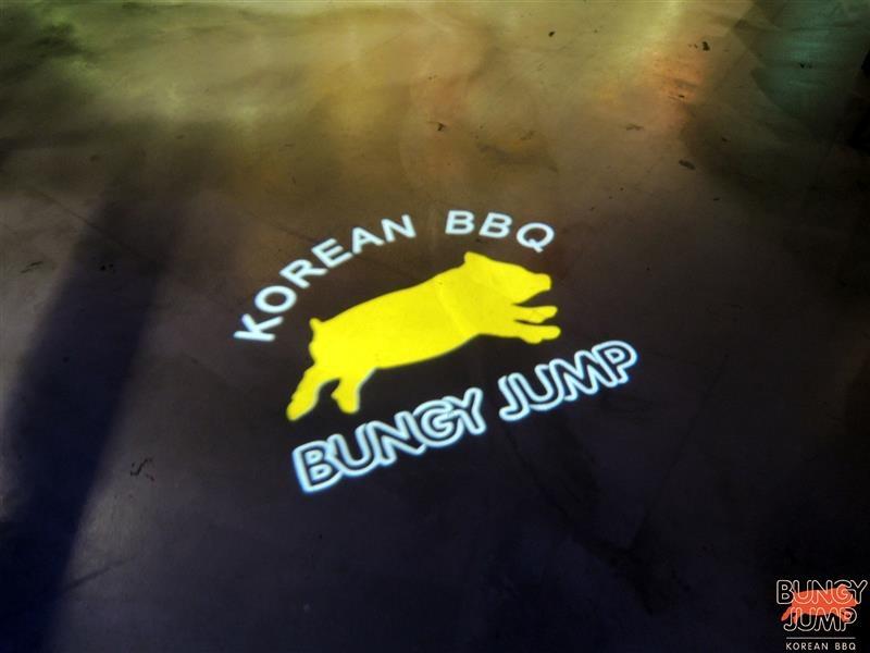 Bungy Jump Korean BBQ 笨豬跳 012.jpg
