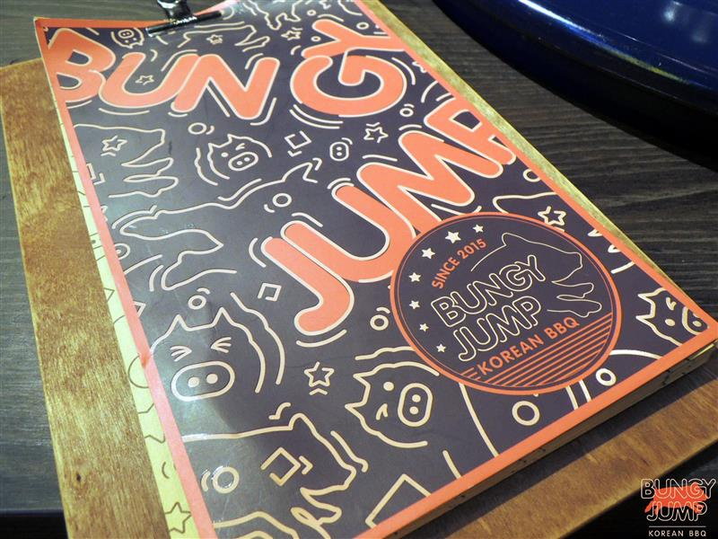 Bungy Jump Korean BBQ 笨豬跳 036.jpg