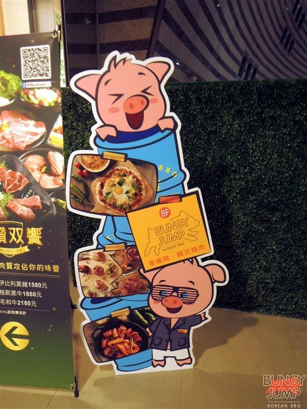 Bungy Jump Korean BBQ 笨豬跳 080.jpg
