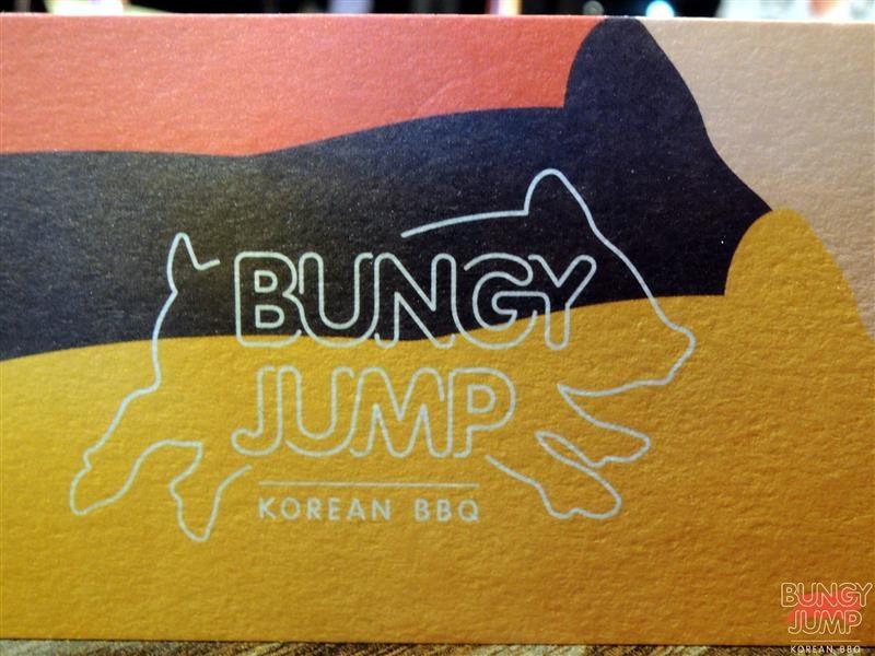 Bungy Jump Korean BBQ 笨豬跳 111.jpg