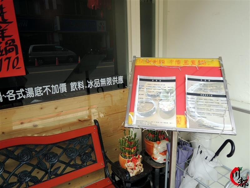 川都鍋宴 003.jpg