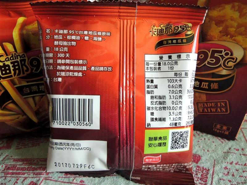 卡廸那95℃ 台灣地瓜條原味 006.jpg