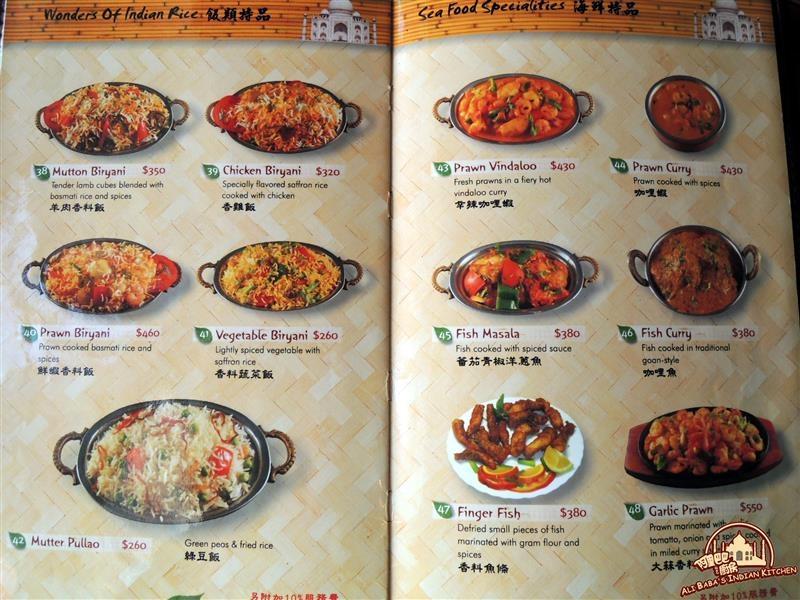 阿里巴巴的廚房 012.jpg