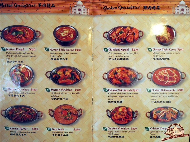 阿里巴巴的廚房 015.jpg