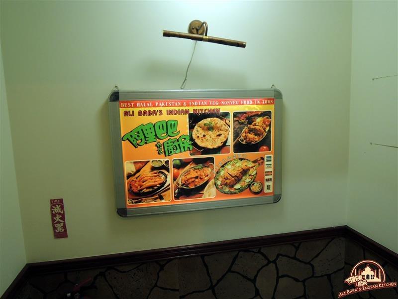 阿里巴巴的廚房 066.jpg