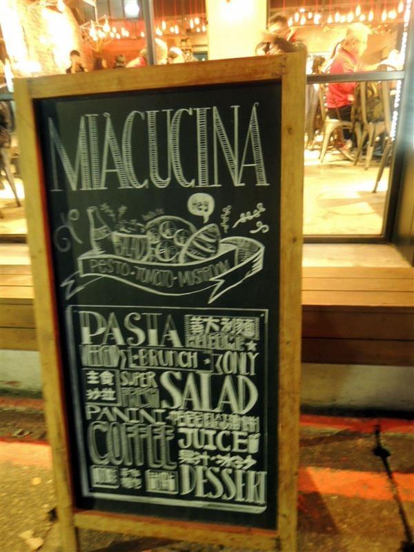 MiaCucina 002.jpg