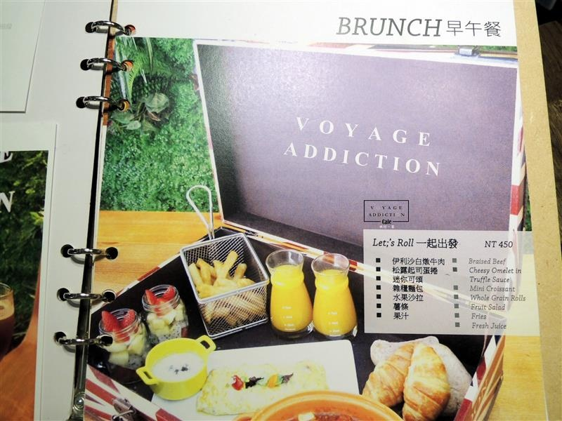 Voyage Addiction Cafe 旅行。家 039.jpg