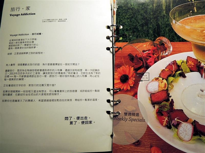 Voyage Addiction Cafe 旅行。家 040.jpg