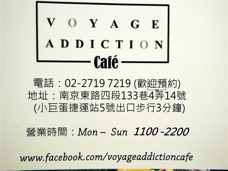 Voyage Addiction Cafe 旅行。家 100.jpg