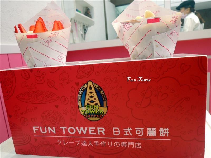 Fun Tower 018.jpg