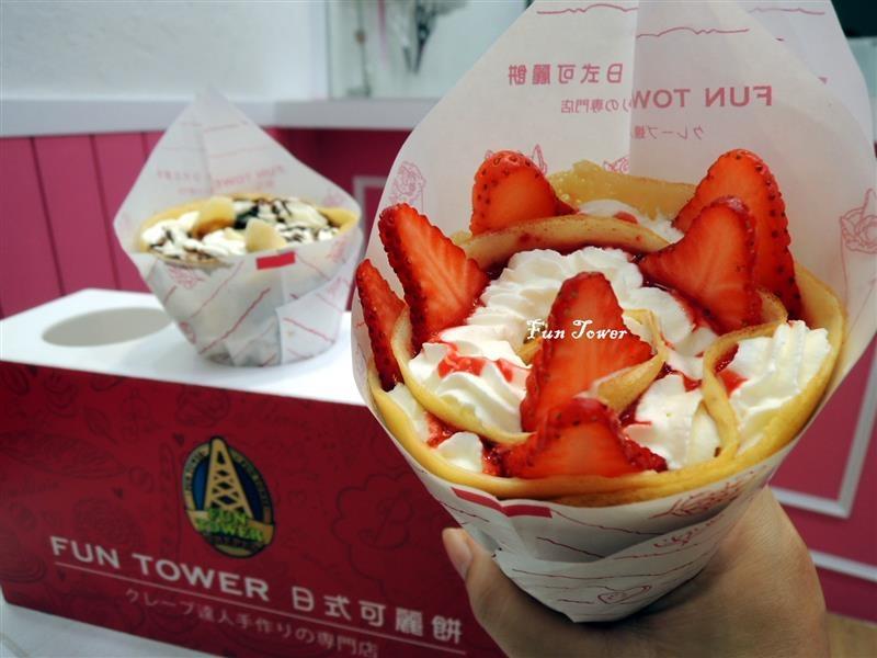 Fun Tower 022.jpg