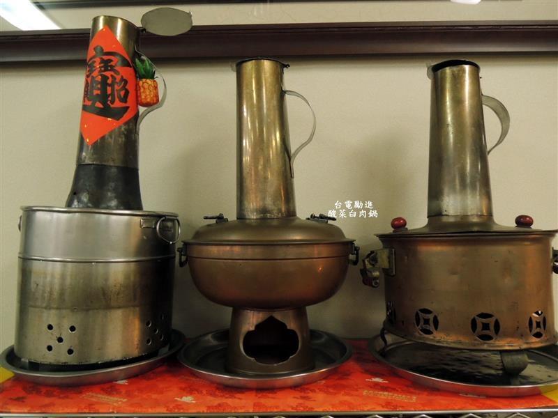 台電勵進 酸菜白肉鍋 022.jpg