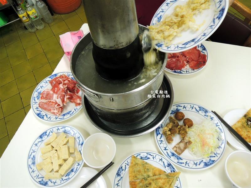 台電勵進 酸菜白肉鍋 036.jpg