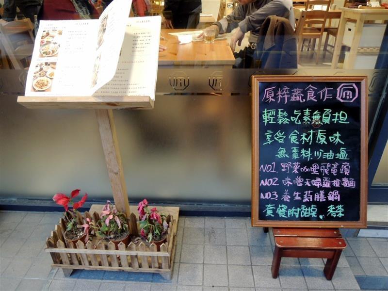 原粹蔬食作 002.jpg