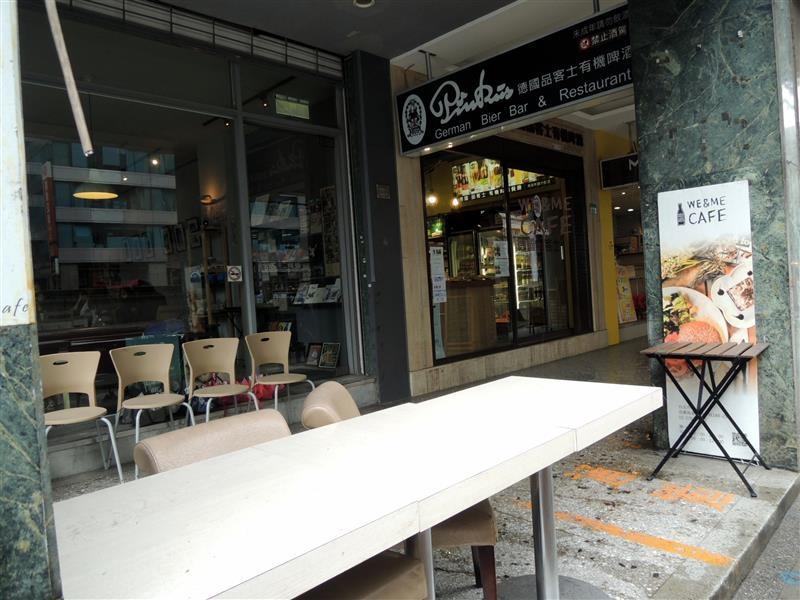We & Me Cafe  002.jpg