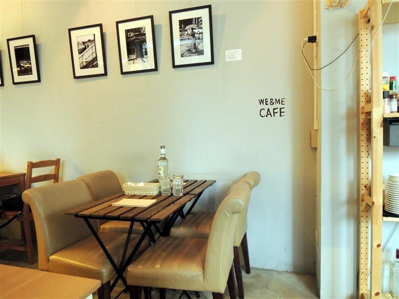 We & Me Cafe  007.jpg