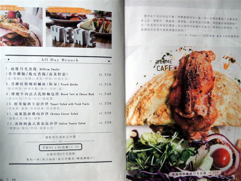 We & Me Cafe  018.jpg