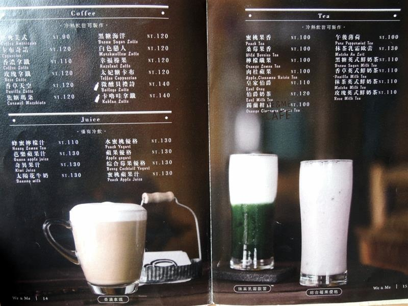 We & Me Cafe  021.jpg
