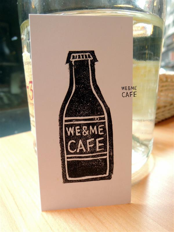 We & Me Cafe  058.jpg