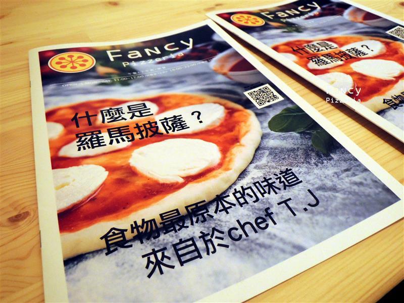 Fancy pizzeria 011.jpg